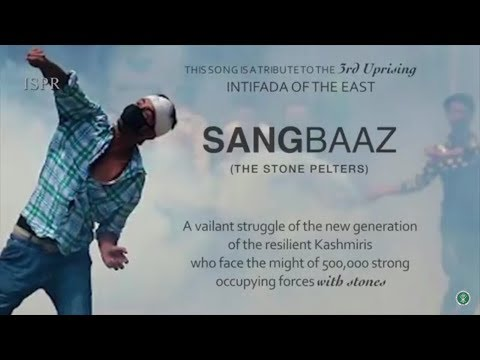 Kashmir Song Sangbaaz (Official Video) | ISPR Official