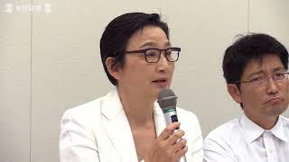 辛淑玉さん: ニュース女子巡り提訴へ MX社長が謝罪 thumbnail