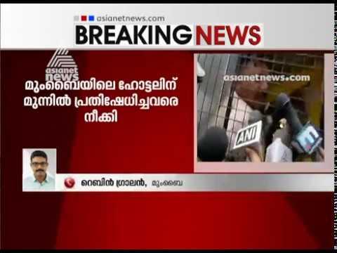 Karnataka political Crisis : police arrest DK Shiva Kumar