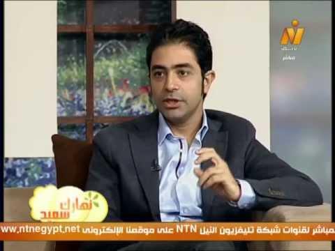 التخسيس وشفط الدهون بالليزر د فادى مجدى يعقوب برنامج نهارك سعيد