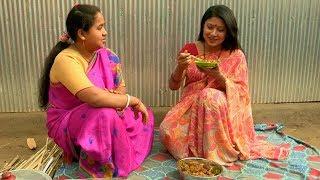 বিলাতি আলুর টেব্বা ঝোল   Traditional Food of Lalmonirhat