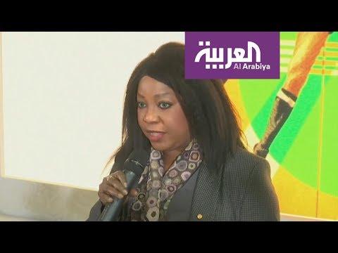 فيفا ينقلب على رئيس الكاف بتعيين فاطمة السنغالية  - نشر قبل 24 دقيقة