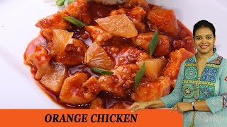 Orange Chicken - Mrs Vahchef
