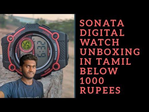 SONATA DIGITAL WATCH UNBOXING IN TAMIL