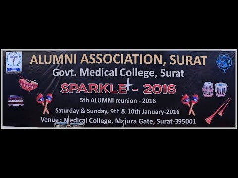GMC Surat Alumni Association Documentary.