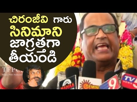 Producer Kethi Reddy Sensational Comments On Chiranjeevi 151 Movie | Uyyalawada Narasimha Reddy