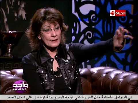 لقاء خاص مع الفنانة الجميلة سماح أنور فى واحد من الناس مع عمرو الليثي - الجزء الأول thumbnail