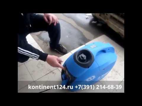HONDA EX350 Самый маленький инверторный бензогенератор - YouTube