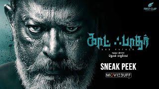 Godfather - Moviebuff Sneak Peek 01 | Natarajan, Ananya Nair, Lal | Jegan Rajshekar