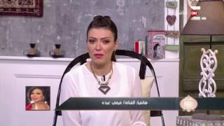 فيفي عبده: مفيش فرق في تربية البنت اللى امها رقاصة واللى امها ست عادية .. ومبزعلش من كلمة رقاصة