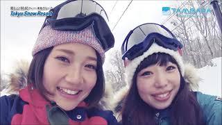 2017-2018 たんばらスキーパーク~スノボ女子編~