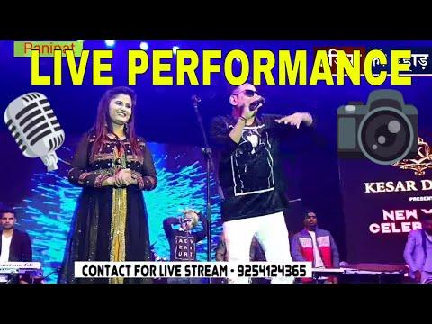 Anjali Raghav & Gajender Phogat Live Performance