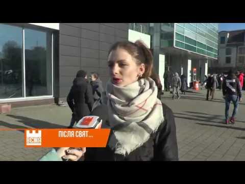 Телерадіокомпанія ВЕЖА: В Івано-Франківську розібрали головну новорічну ялинку