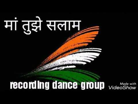 Remix song DJ song Desh Bhakti nonstop Hindustani