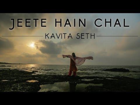 Jeete Hai Chal | Neerja | Kavita Seth
