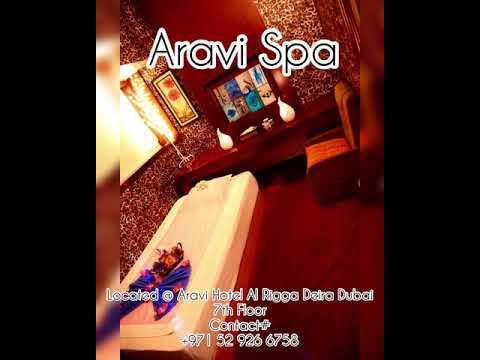 Aravi Hotel before name Avari Hotel Rigga Deira Massage Dubai near Clock Tower