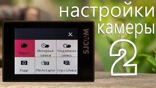 SJCAM SJ8 Pro: экшн-камера, которая снимает 4K видео с частотой 60 fps