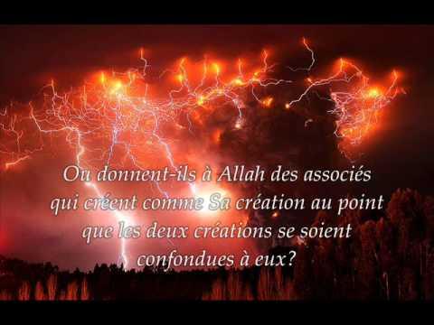 Sourate 13. Le Tonnerre (Ar-Ra'd) / Récitation en VO & Traduction en Français par Saad Al-Ghamidi