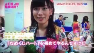 このビデオの情報内木 志 2016選抜総選挙.