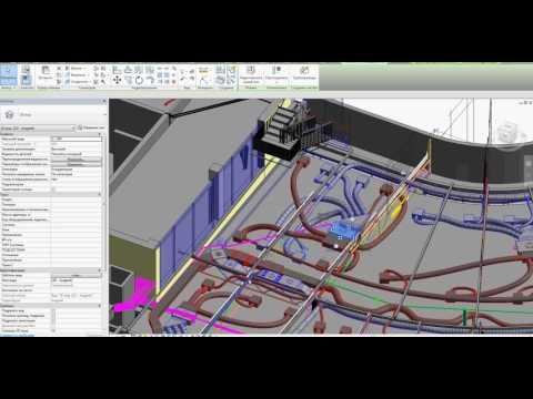 Проектирование систем кондиционирования и вентиляции офисных помещений г Киев
