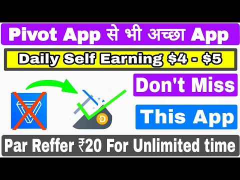 Quarry App Unlimited Self Earning Trick | Pivot जैसा एक और App | Daily Earn $15 to $20 Easily
