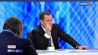 Смотреть видео Пенсии, цены на топливо, курс рубля  Медведев дал большое интервью телеканалам   Россия 24 онлайн