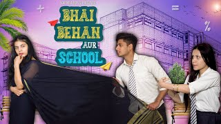 BHAI BEHAN AUR SCHOOL || BHAI BEHAN KI LADAI || Youthiya Boyzz