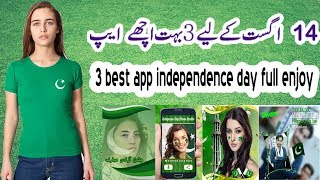 Independence Day 3 App; Full Enjoy 14st August 2018 Create Profile App #Tech4shani
