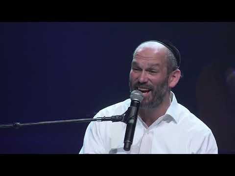 קטונתי // יהונתן רזאל ואברהם פריד Katonti // Razel & Fried