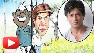 Sada Kaka Ani Bollywood - Shahrukh Khan Kelo Popat | SRK In Marathi Album?