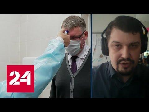 Челябинский губернатор самоизолировался после положительных тестов пресс-секретаря - Россия 24
