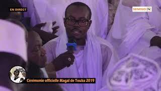 Education religieuse: Serigne Mountakha sermonne les jeunes…