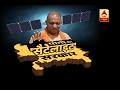 Jan Man: Yogi Adityanath's 'satellite government'