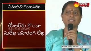 Konda Surekha Slams CM KCR | కేసీఆర్, కేటీఆర్లకు అహంభావం ఎక్కువ.. - Watch Exclusive