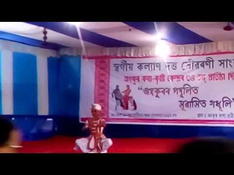 Sankare Sise Naamor Kothia Of Dr.Bhupen Hazarika