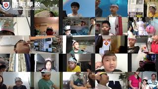 Publication Date: 2021-07-05 | Video Title: 【慈航學校】小二百日宴精華片段|2020 2021