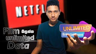 netflix unlimited data package from SLT