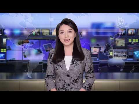 【环球直击】10月22日完整版(1)(神韵交响乐_伤残军人陈风强)