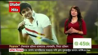 Premi O Premi Title Song   Nusraat Faria   Arifin Shuvoo   Premi O Premi Bengali Movie 2016 by Faruk