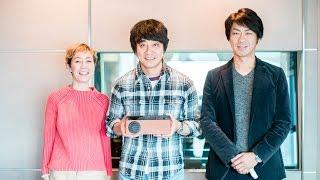 Amadana Musicオリジナル・ラジオ制作プロジェクトのスペシャルサポータ...