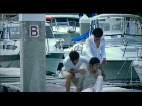 東方神起 -Picture of You- TVXQ