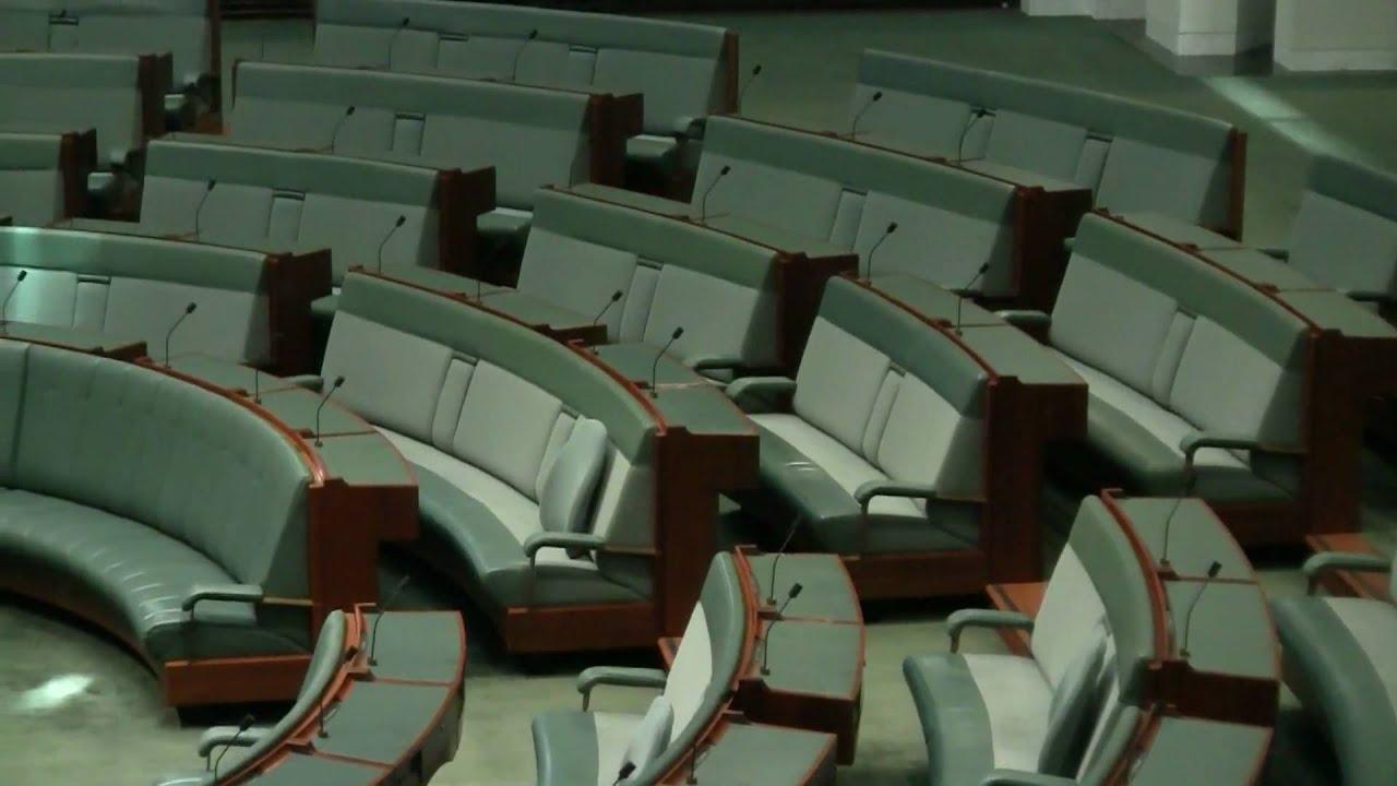 Australian Parliament House, Canberra - YouTube