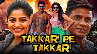 Takkar Pe Takkar (Johnny Johnny Yes Papa) Хинди дублированный фильм целиком   Дуния Виджай, Рачита Рам