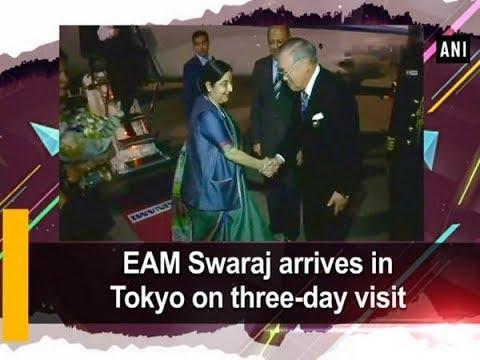 EAM Swaraj arrives in Tokyo on three-day visit -Japan News