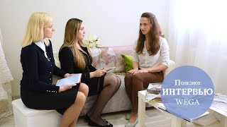 Полезное интервью by Unique events. Свадебный салон Wega