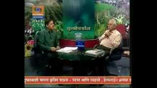 Dr Raja Marathe Interview Sahyadri KRISHIDARSHAN on 23 August12 in Marathi language.flv