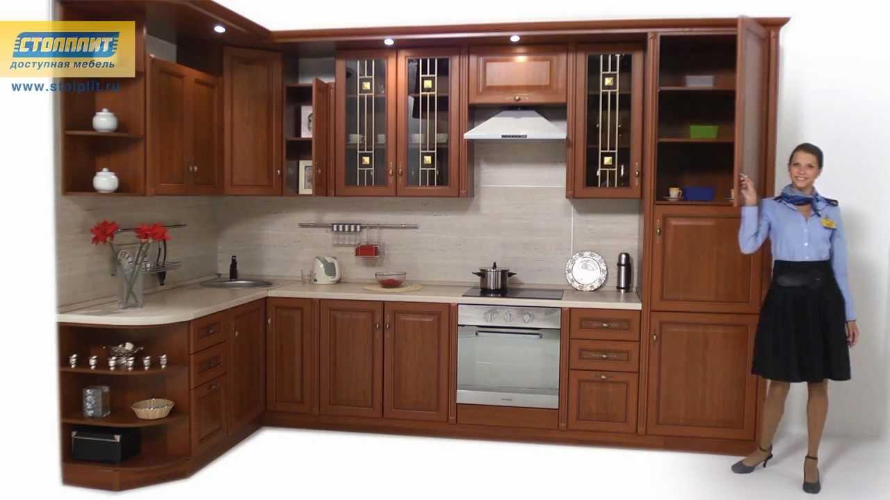кухня регина столплит бежевая фото