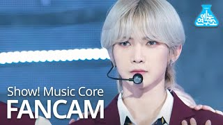 [예능연구소] 에이티즈 강여상 직캠 'INCEPTION' (ATEEZ KANG YEOSANG FanCam) @Show!MusicCore 200801