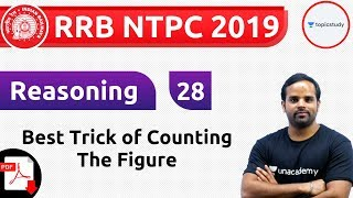 RRB MATH CLASS 2019 for NTPC | RRB JE | RRB LEVEL-1