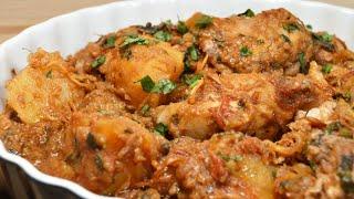 [Mauritian Cuisine] Easy Chicken Kalia Recipe | Kalia Poulet